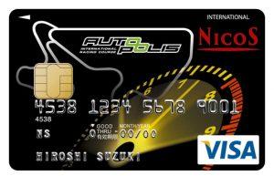 ファン会員カード